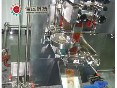 液体立式自动灌装机