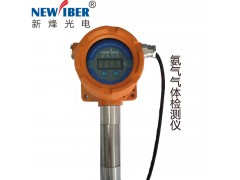 固定式氨气检测仪-激光气体检检测仪—全新研发
