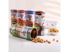 泰国酷优kuyu 香辣花生200g 进口办公室独立零食花生豆