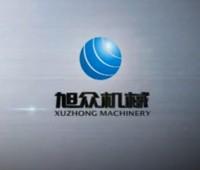 广州旭众食品机械有限公司 (416播放)