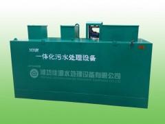 酒店一体化污水处理设备价格污水处理设备规格型号