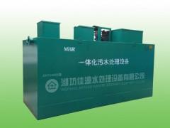 MBR膜一体化污水回用设备价格
