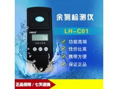 便携式余氯检测仪泳池余氯快速分析仪有效氯快速检测