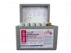 0.02-0.8mg/l氰化物分析比色管氰化物残留检测试剂