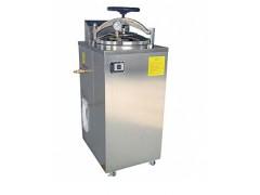 立式高压蒸汽灭菌器价格