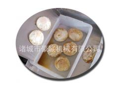 供应自动煎鸡蛋设备|自动煎蛋机|节能环保高效率