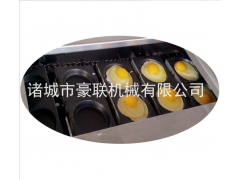 豪联 荷包蛋煎蛋机|连续生产自动成型出料|节能环保高效率