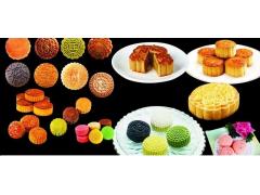 促销:月饼检测套餐