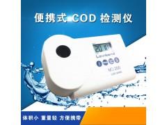 德国罗威邦COD快速检测仪化学需氧量测定仪消解仪COD测试