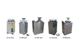 滨江医疗高压蒸汽灭菌器型号参数