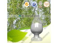 水杨苷 水杨苷≥98% 厂家现货 质量保障