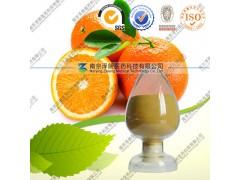 橙皮提取物 橙皮苷90~98% 质量保障