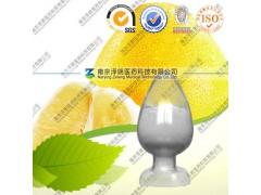 柚皮苷 柚皮苷≥98% 厂家现货 质量保障