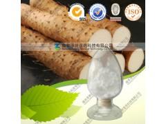 薯蓣皂苷元 薯蓣皂苷元≥98% 质量保障