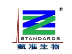 环境分析标准品