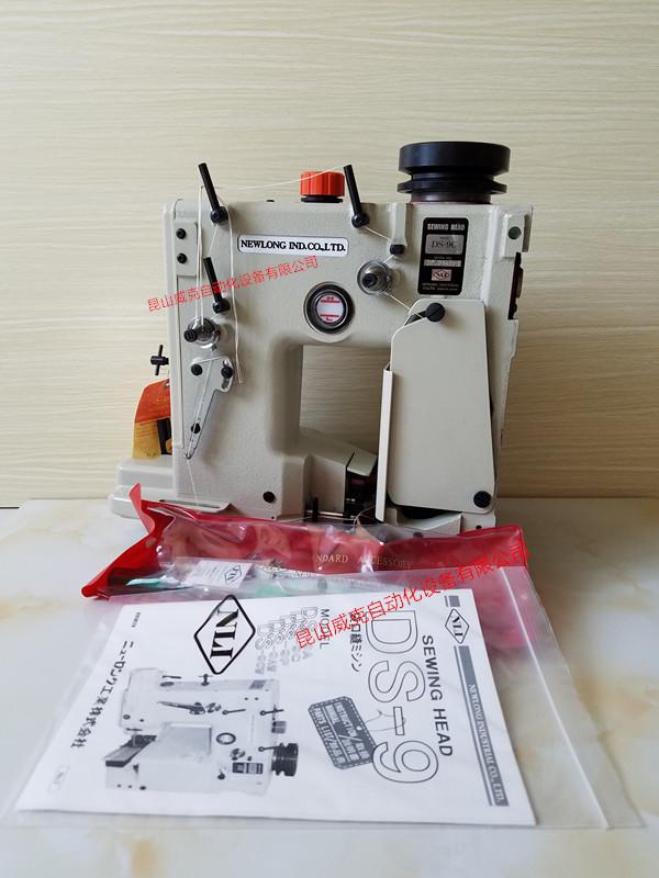 纽朗缝包机切刀更换方法