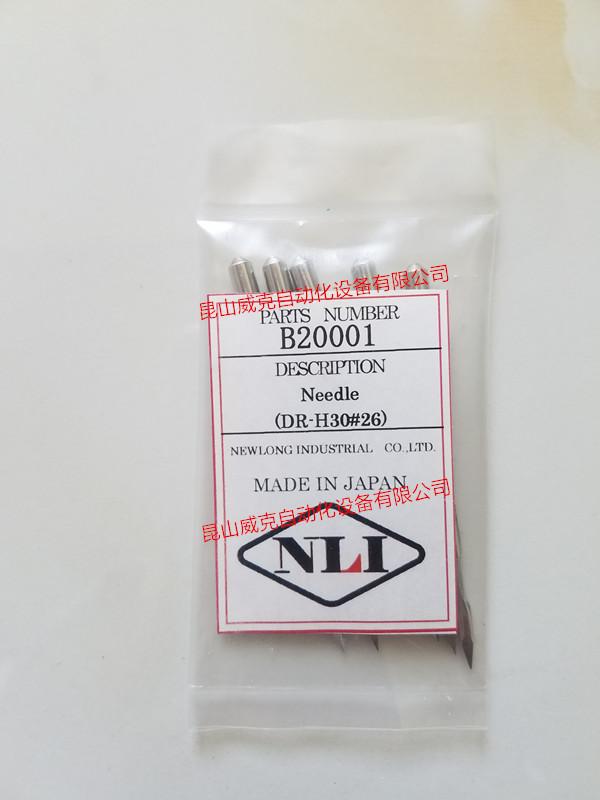 纽朗进口缝包机针 B20001 DR-H30 26#