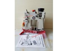 NLI纽朗工业缝包机销售