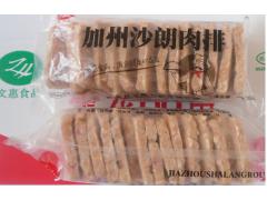 肉排挂浆机 肉排挂粉机 肉块油炸机价格低