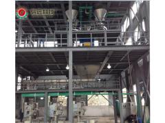粉剂水溶肥自动定量给袋式包装生产线