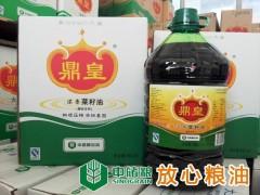 鼎皇浓香菜籽油 压榨 非转基因 餐饮专用 10升X2