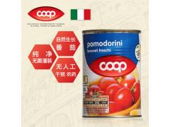 批发零售意大利COOP酷欧培400g罐装樱桃番茄