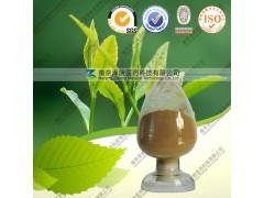 茶多酚 UV/HPLC检测 资质厂家 质量保障