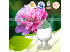 丹皮酚 HPLC检测 资质厂家 质量保障