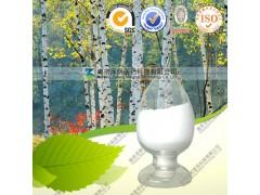 白桦酯醇 HPLC检测 资质厂家 质量保障