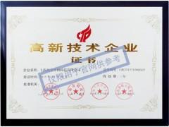 Wako LabAssay(,游离脂肪酸,磷脂,甘油三酯)