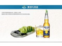 科罗娜(Corona)啤酒 墨西哥原装进口 批发团购