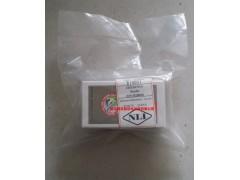NEWLONG纽朗缝包机针/DN-H29 #26B09001