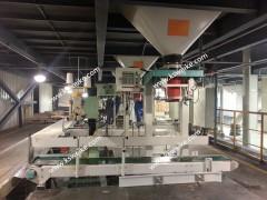 NEWLONG纽朗DS-9C缝包机在颗粒包装机使用情况