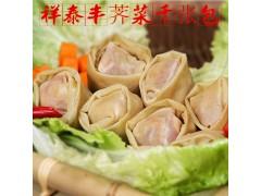 祥泰丰美食 千张包子特产荠菜味 速冻食品 260g