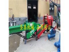 圣泰牌ST-1300型青储玉米秸秆粉碎收集机