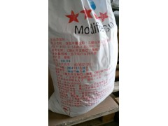 玉米淀粉、马铃薯淀粉、木薯(变性))淀粉、地瓜淀粉、谷朊粉