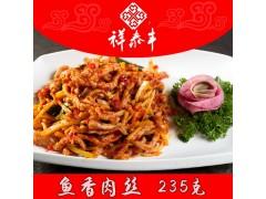 祥泰丰鱼香肉丝食材235g 附鱼香酱35g