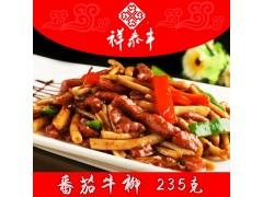祥泰丰半成品番茄牛柳 235g