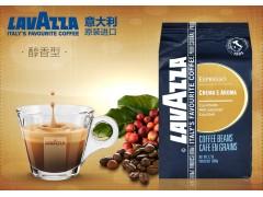 拉瓦萨咖啡豆总代理