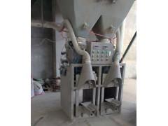 干混砂浆包装机 干粉砂浆包装机 气吹式阀口袋包装机