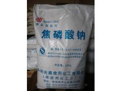 三聚磷酸钠、六偏磷酸钠、焦磷酸钠、磷酸三钠、品质改良剂