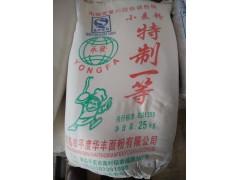 供应小麦粉、葡糖糖、青岛