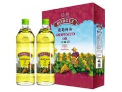 葡萄籽油品牌、葡萄籽油专卖