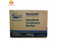 新西兰进口NZMP恒天然两点水无盐黄油食品工厂25KG整箱