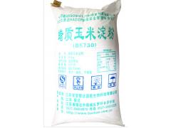 供应蜡质玉米淀粉,可用于青豆、腰果等裹衣食品的加工生产