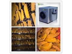 红薯干烘干机_地瓜干烘干机_红薯烘干设备