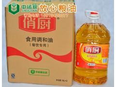俏厨食用调和油 餐饮专用 10升X2瓶/箱