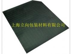 生产塑料滑托盘/推拉器板/塑料滑片/塑料滑片托盘