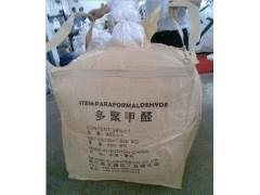 抗紫外线集装袋