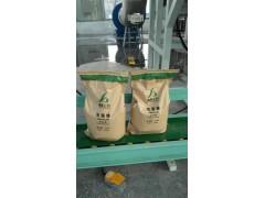 供应海藻糖